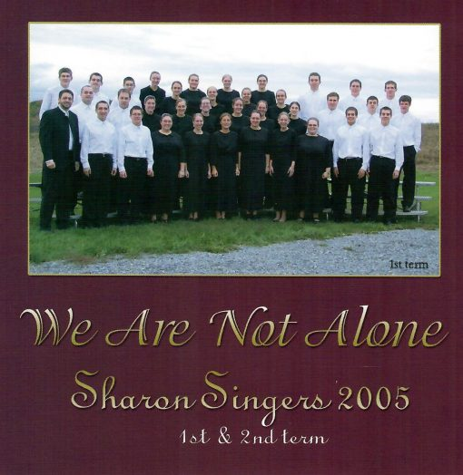 we are not alone 1